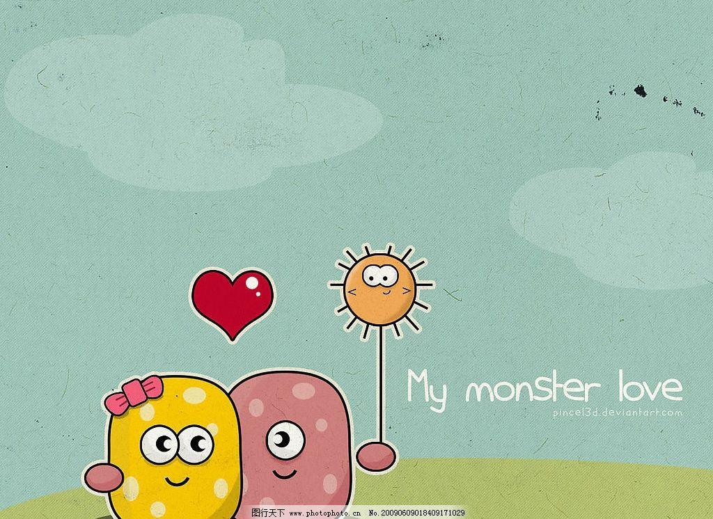 可爱卡通图片