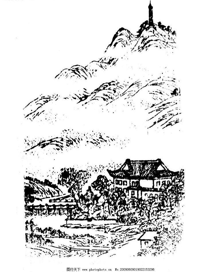 双峰插云 黑白版画 文化艺术 绘画书法 设计图库 150dpi jpg