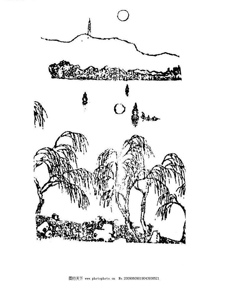 三潭映月 黑白版画 文化艺术 绘画书法 设计图库 150dpi jpg