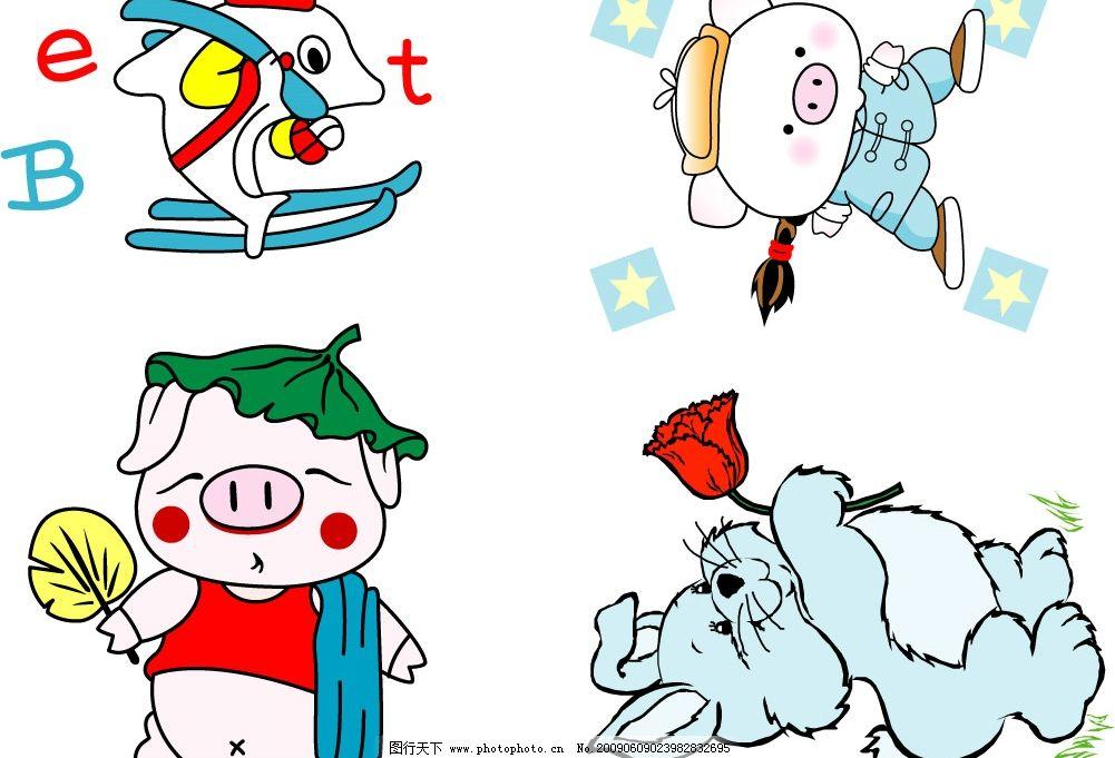 卡通 猪鱼兔 矢量人物 其他人物 矢量图库