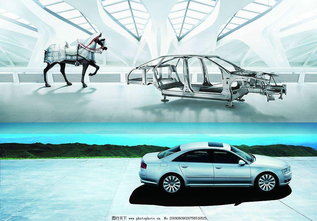 奥迪 汽车 奔驰 豪华品牌 暗色调 无人 质感 科技 摄影 原野 现代科技