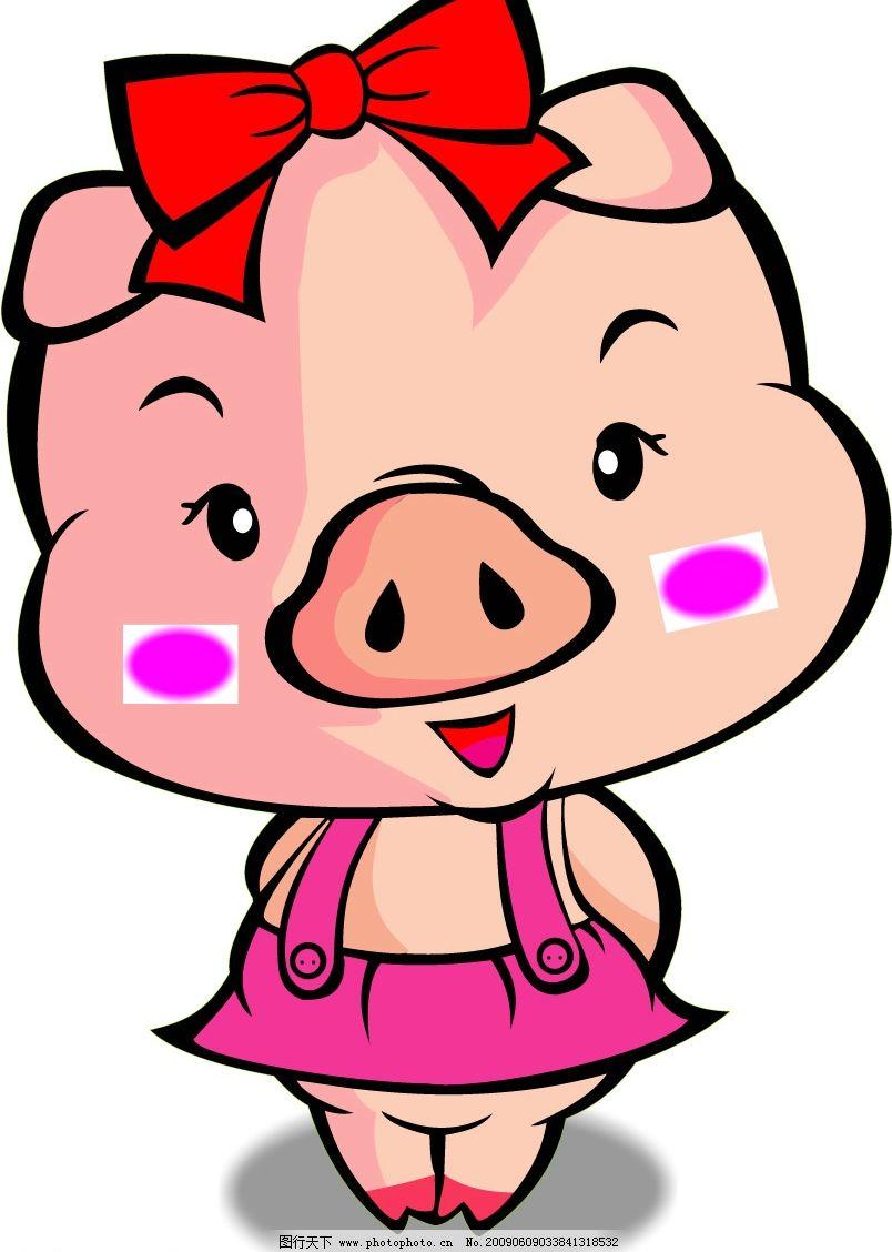 小猪 其他矢量 矢量素材 矢量图库 cdr