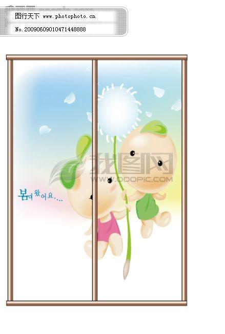 2009北京翰林ai移门图大全 玻璃移门矢量图 玻璃移门图 彩绘移门图