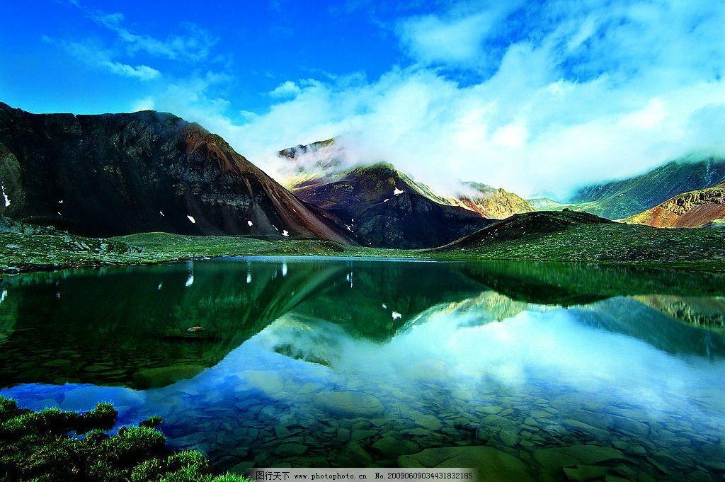 蓝天 倒影 新疆风光阿尔夏提七彩湖之二 自然景观 山水风景 摄影图库