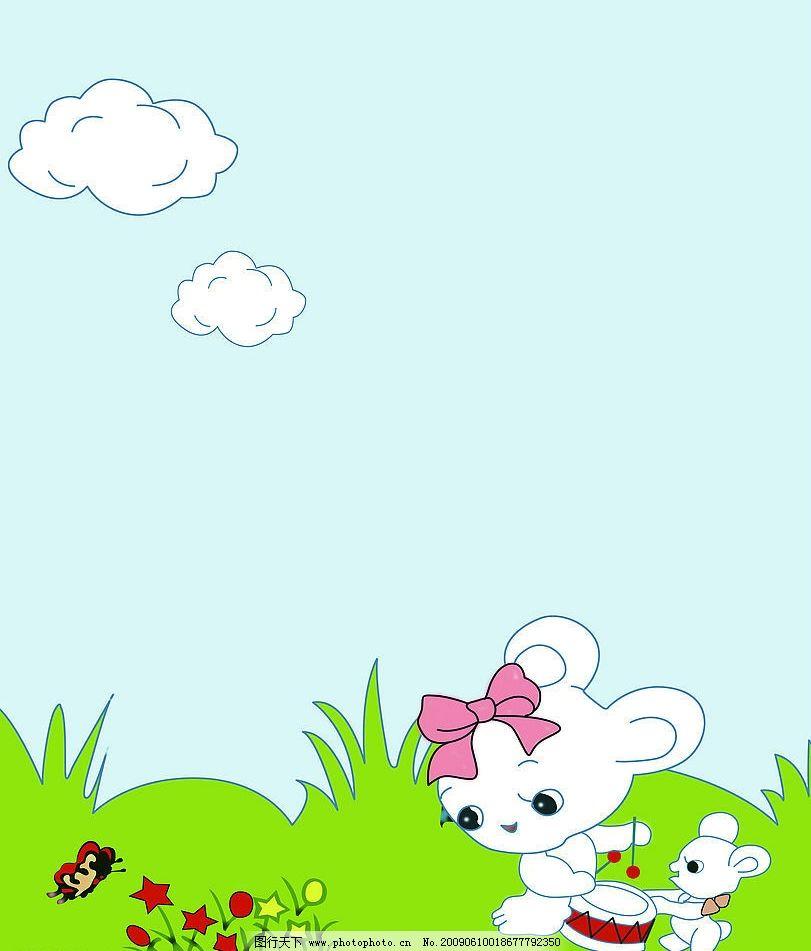 花丛 花朵 小动物 自然 白云 唱歌 蝴蝶 动漫动画图片
