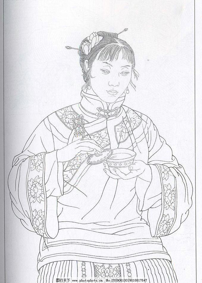 人物白描 清朝仕女 文化艺术 绘画书法