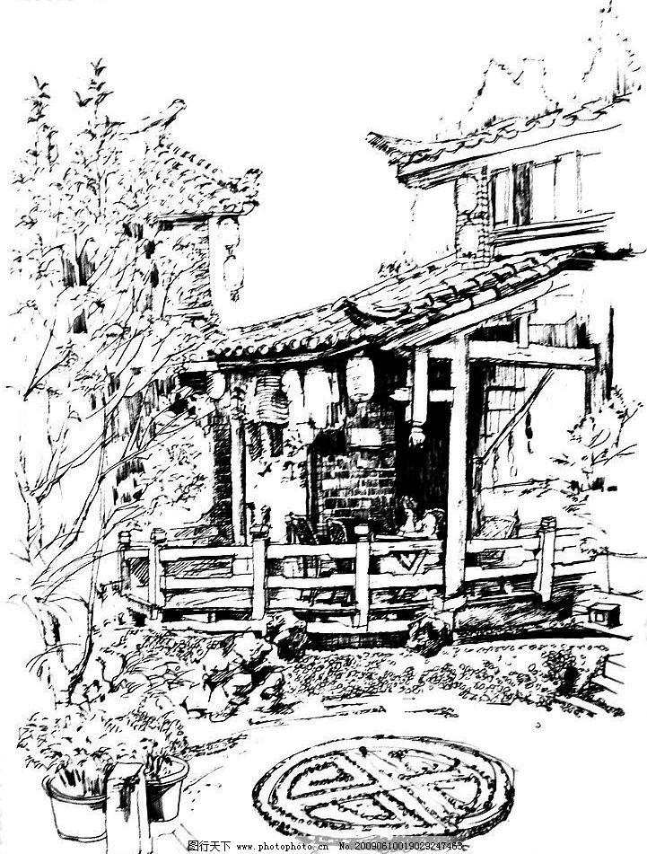 风景速写 风景 速写 房屋 树 文化艺术 绘画书法 设计图库 120dpi jpg