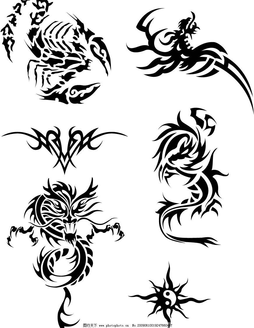 手绘小纹身 简单 可爱
