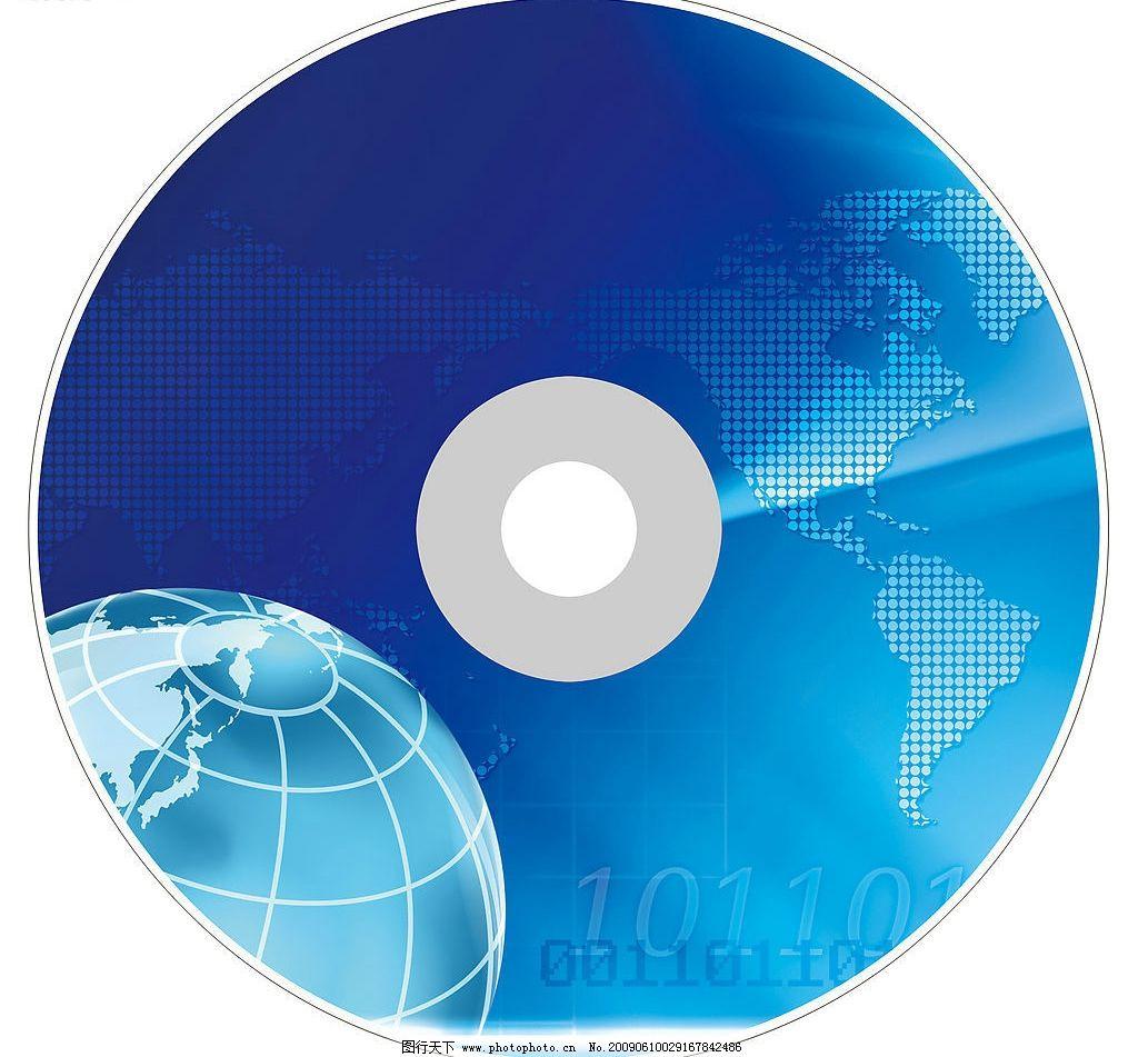 光盘封面 光盘      广告设计模板 包装设计 源文件库 300dpi psd