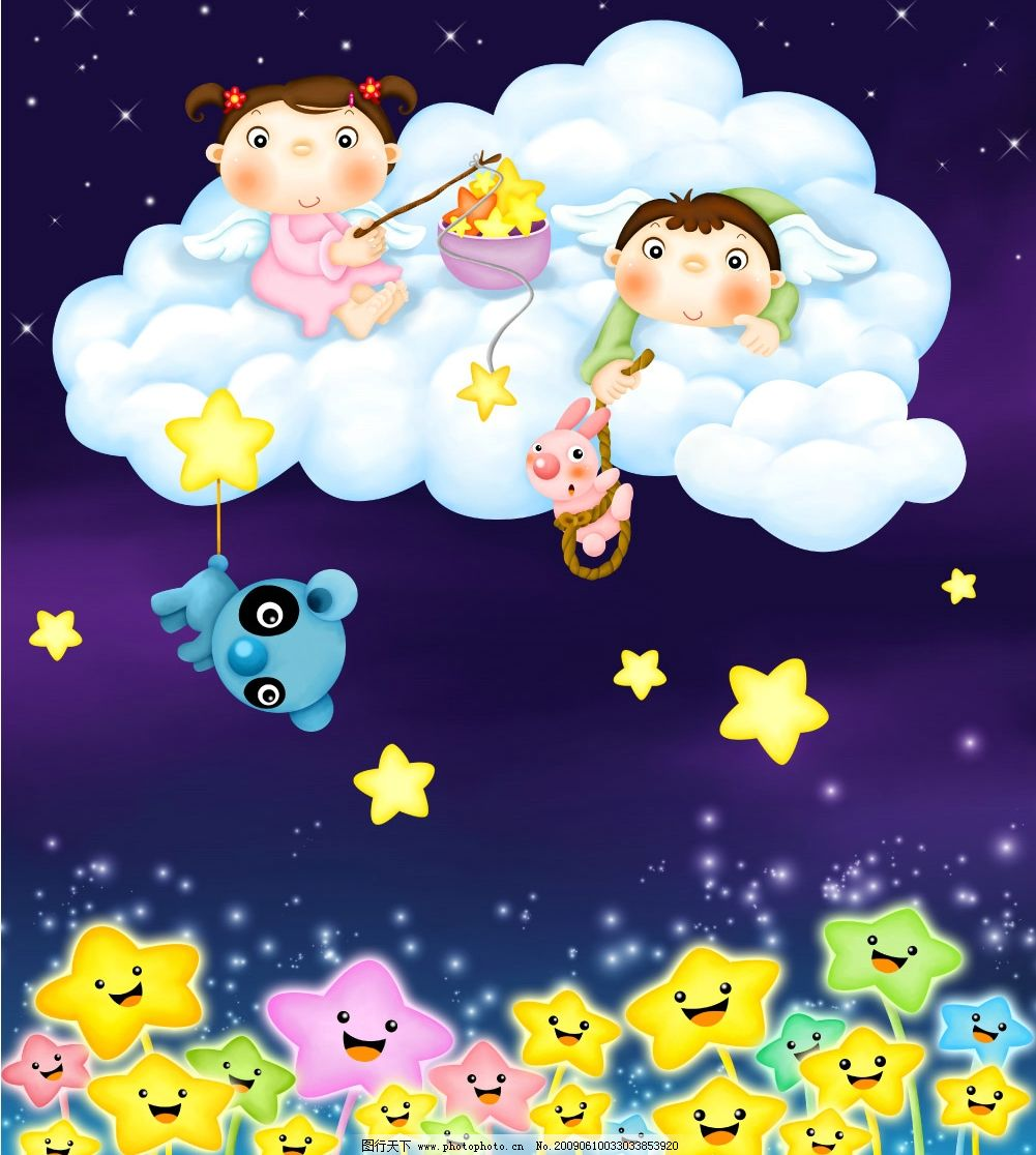 设计图库 psd分层 其他  卡通儿童 卡通 儿童 星星 卡哇伊 小孩儿