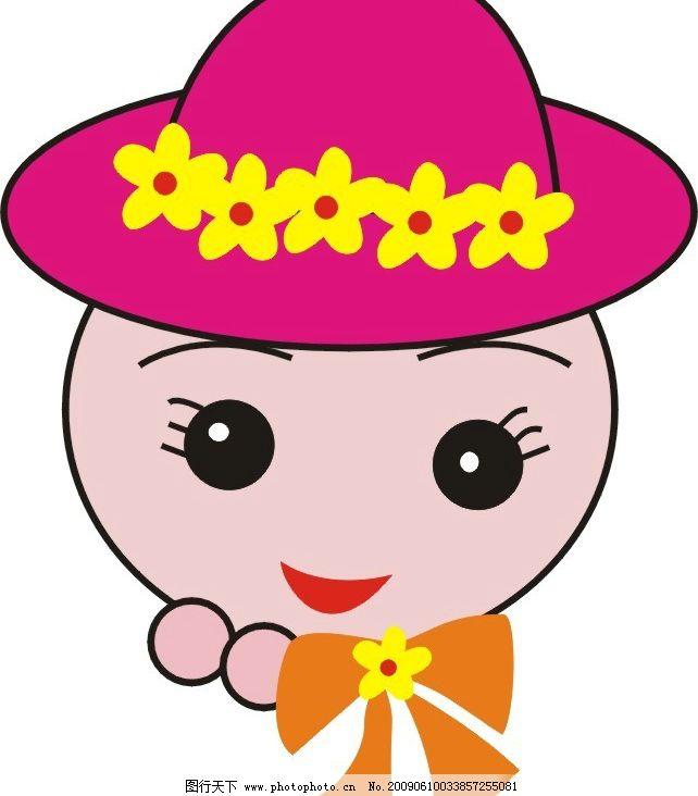 小可爱娃娃 太阳帽 大眼睛 其他矢量 矢量素材 矢量图库