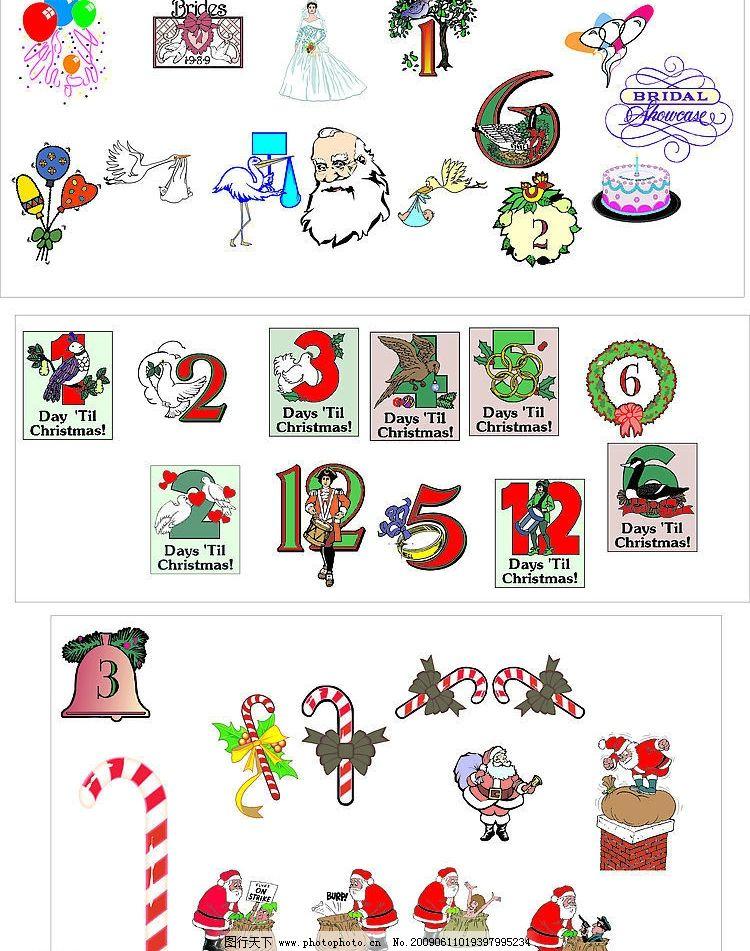节日素材 圣诞老人 圣诞礼物 艺术数字 花鸟 气球 矢量 圣诞节