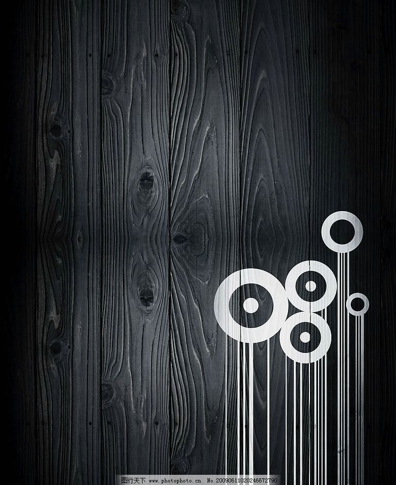 木纹背景 线条背景 图形花纹