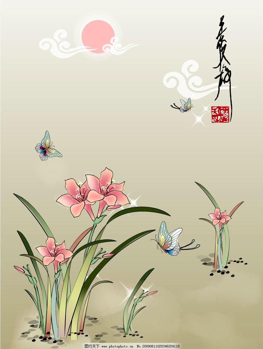 水仙花 蝴蝶 星光 云 底纹边框 花纹花边 矢量图库