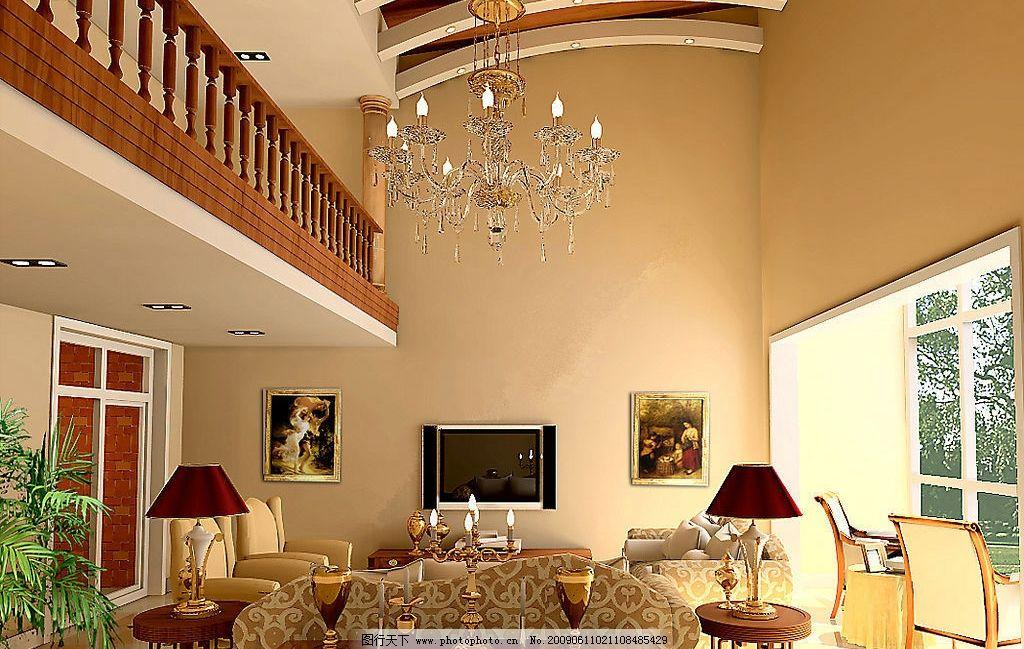 别墅客厅 室内 设计