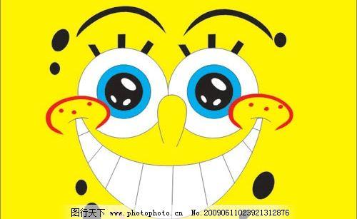 海绵宝宝表情 表情 可爱的表情 笑脸 海绵宝宝 卡通 动画 矢量人物