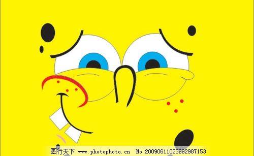 海绵宝宝表情 可爱的表情 笑脸 卡通 动画 矢量人物 其他人物