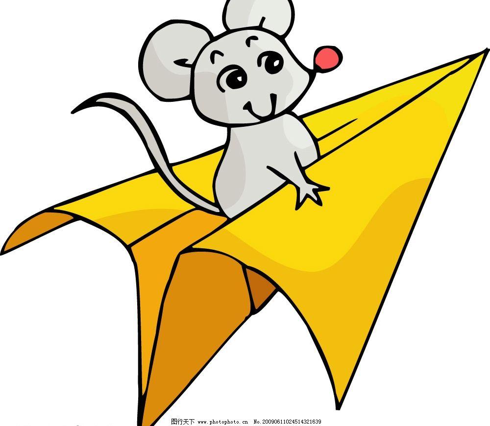 纸飞机上的老鼠图片