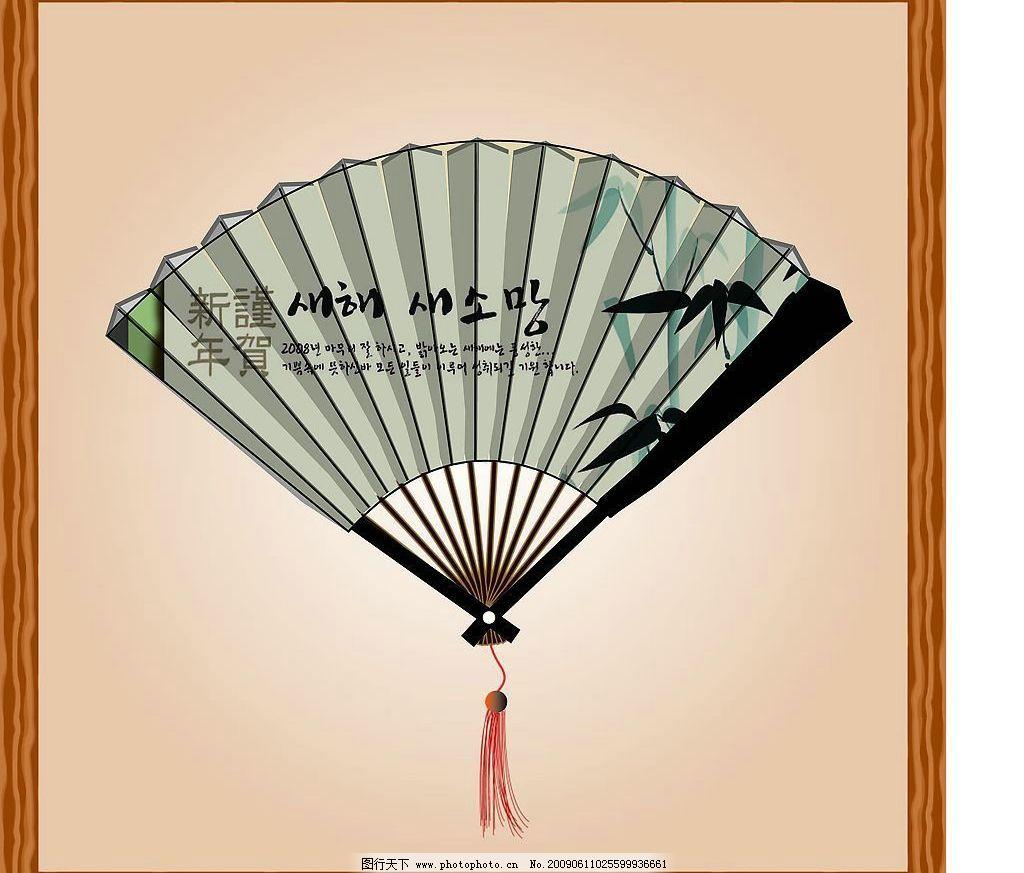 扇子 竹叶 边框 其他矢量 矢量素材 矢量图库 ai 生活百科 生活用品