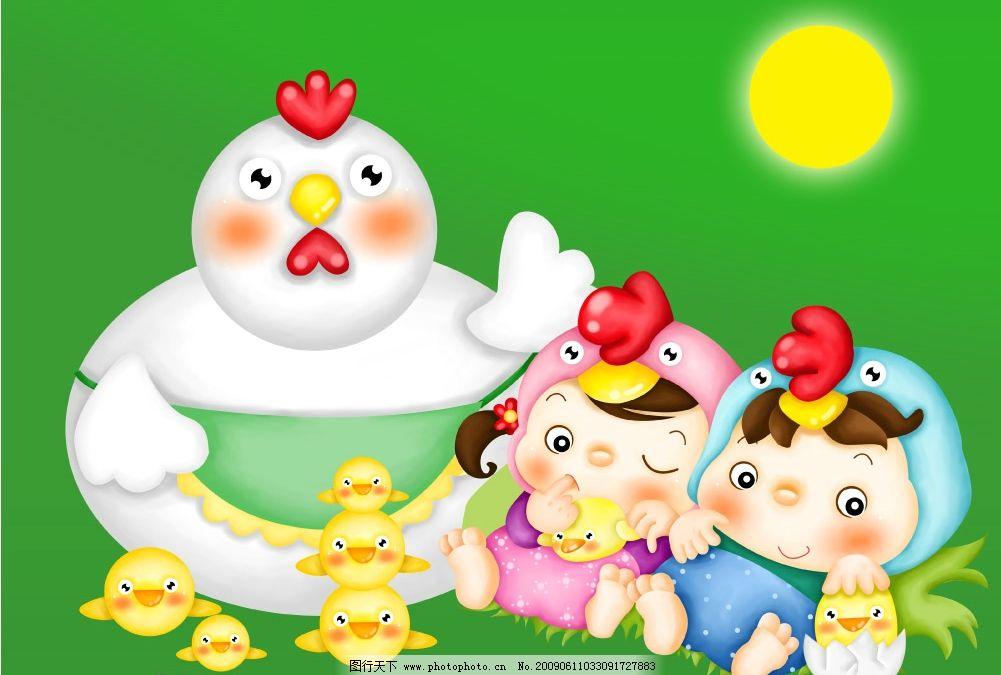 卡通儿童 小孩儿 宝贝 母鸡 小鸡 蛋壳 背景 可爱 微笑 卡哇伊