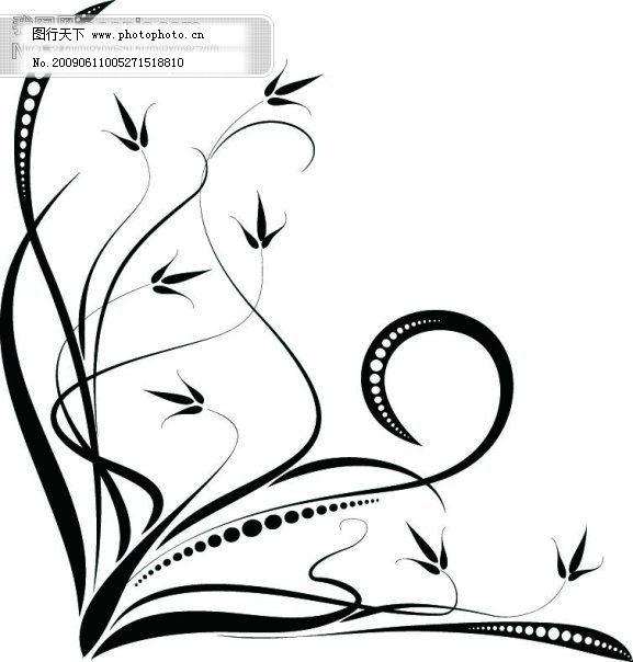 矢量图 矢量花纹|矢量花边|底纹边框 花纹素材|花边素材 花纹花边