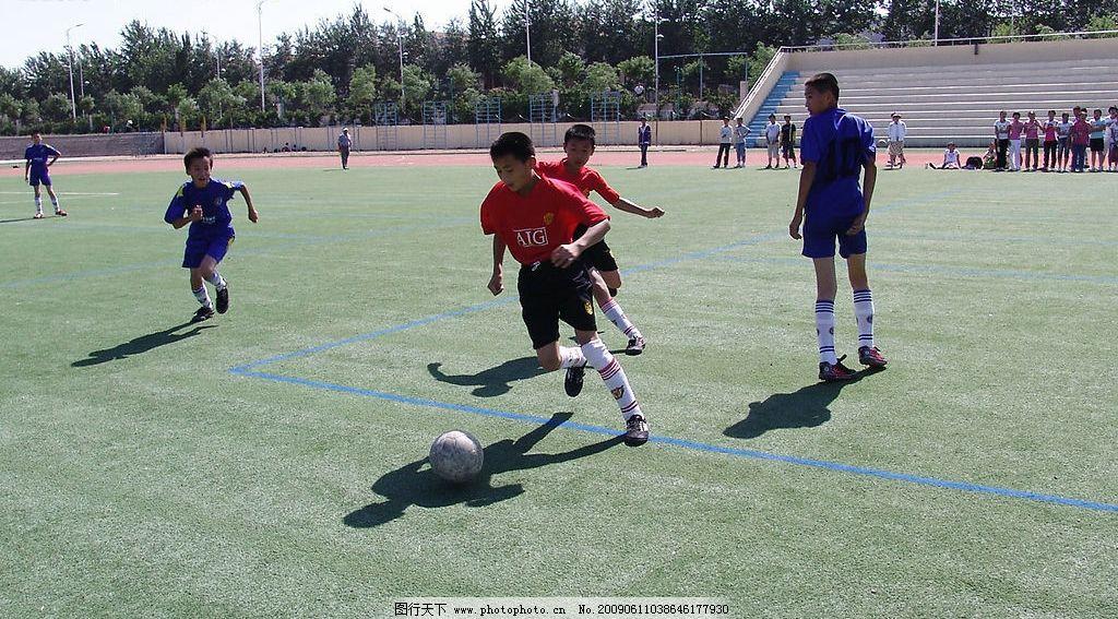 足球比赛1图片