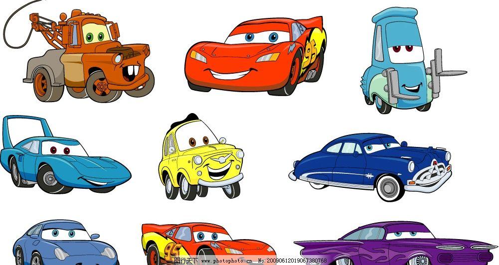 汽车总动员 文化艺术 美术绘画 矢量图库