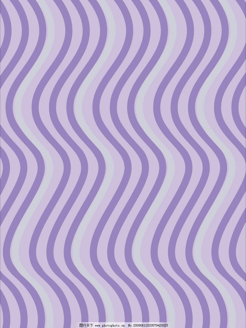 浅紫 波浪 纹 纹理 底纹 花纹 矢量 ai 高清 清晰 底纹边框 条纹线条