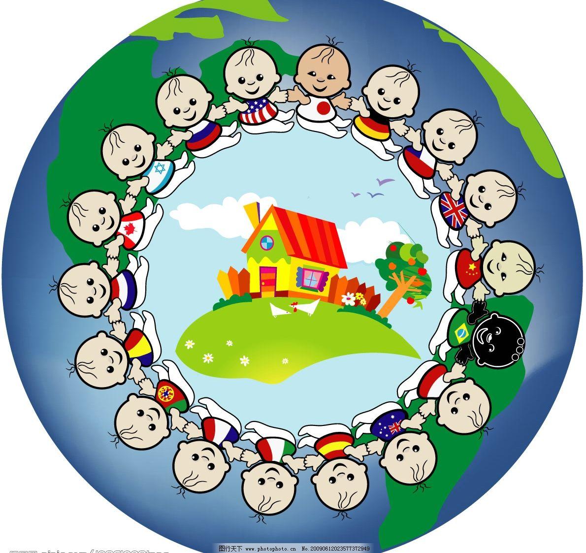 白人小孩 可爱小孩 婴儿 小孩手拉手 手拉手围绕地球 房屋 可爱卡通屋