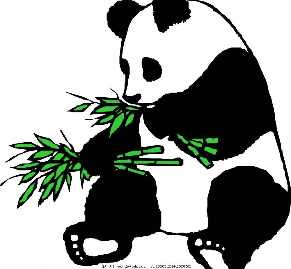 熊猫 国宝 生物世界 野生动物 矢量图库 wmf