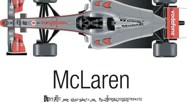 f1赛车模型顶视 f1赛车 车模 顶视 俯瞰 矢量素材 四驱车 方程式赛车