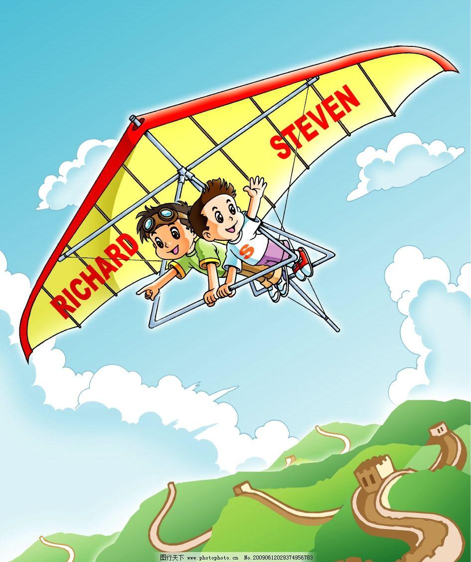 儿童英语封面 儿童英语封面设计 广告设计模板 滑翔翼 男孩 天空