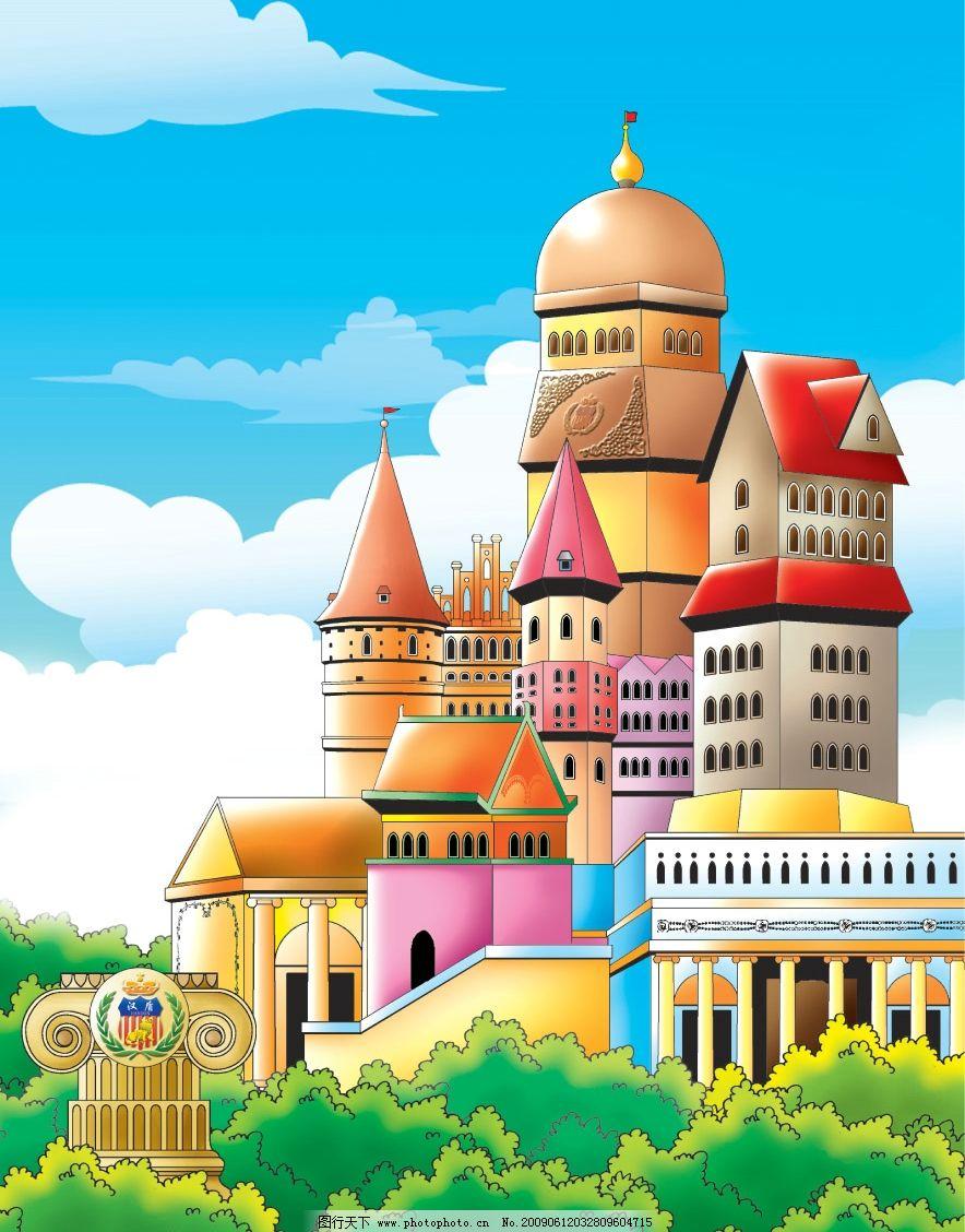 手绘城堡 psd分层素材 风景 城堡 灌木 天空 白云 源文件库 300dpi