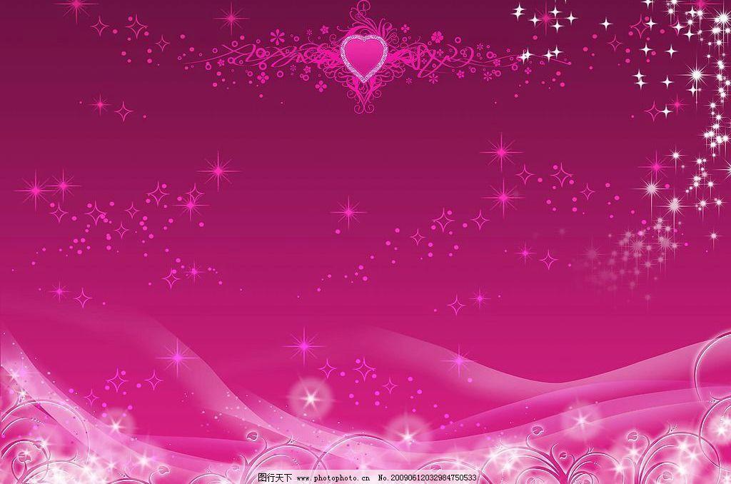 温馨背景 梦幻 浪漫 婚纱 花纹 星辰 晚会 情人 紫色 粉红