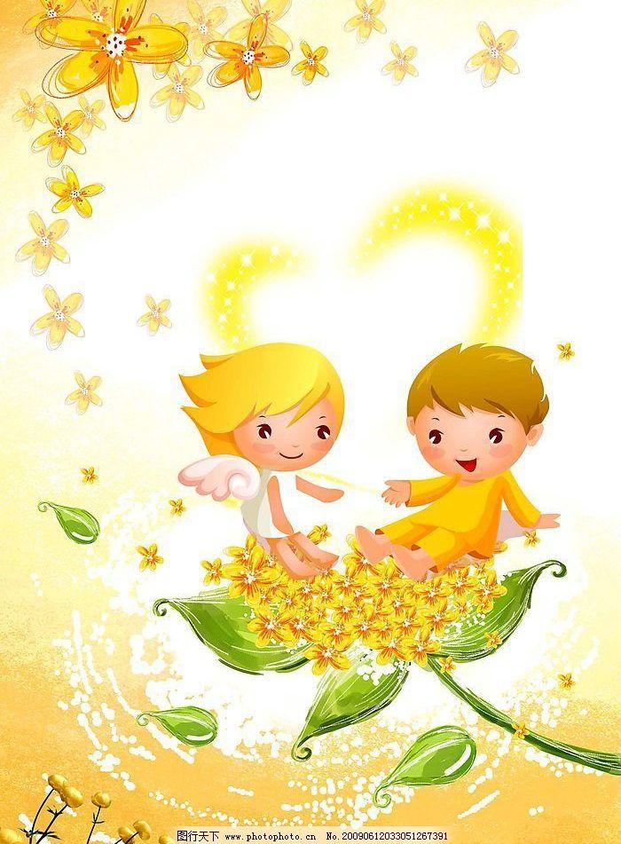 卡通娃娃 分层背景 艺术背景 爱心 好朋友 娃娃 卡通儿童 儿童友谊 叶