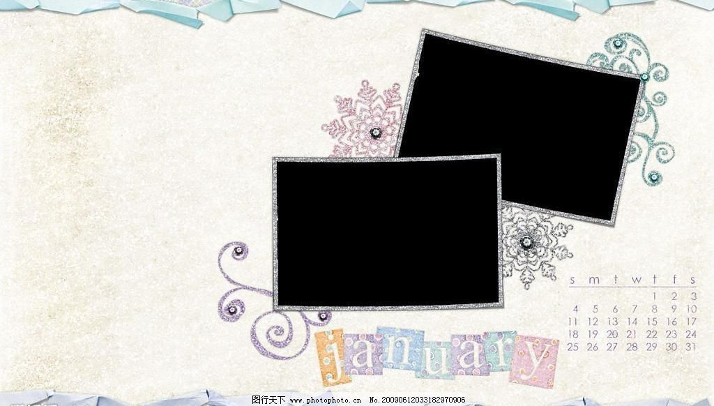 底纹边框 欧美 设计图库 相框 欧美精品相框设计素材 欧美精品相框