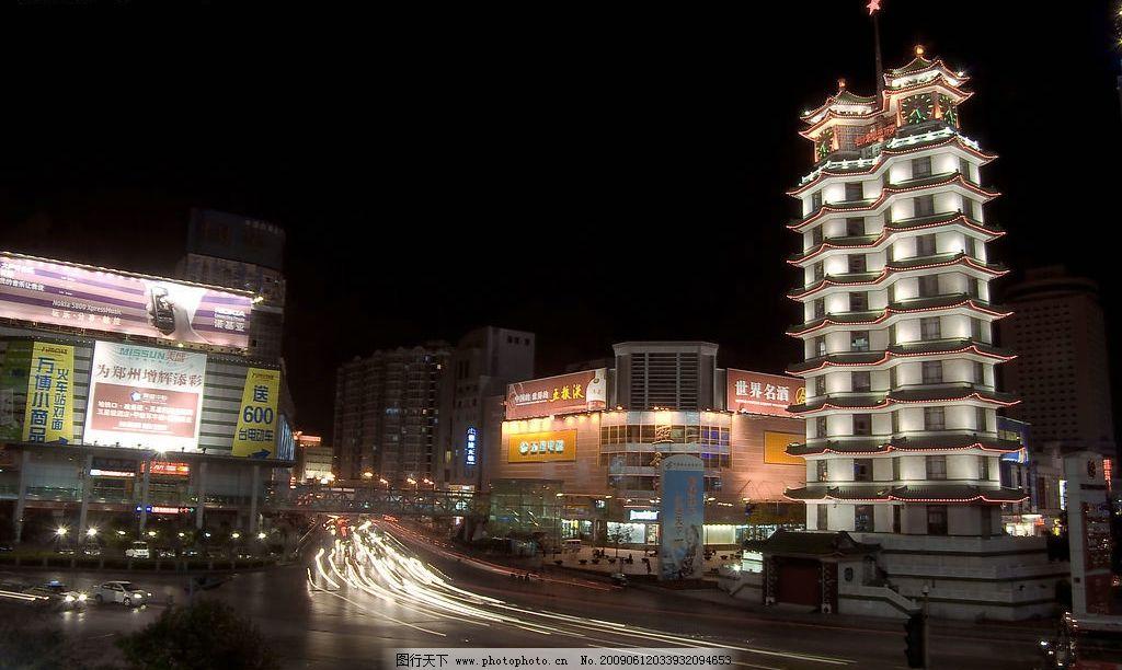 二七纪念塔 郑州 二七塔 夜景 夜色 车流 旅游摄影 国内旅游 摄影图库