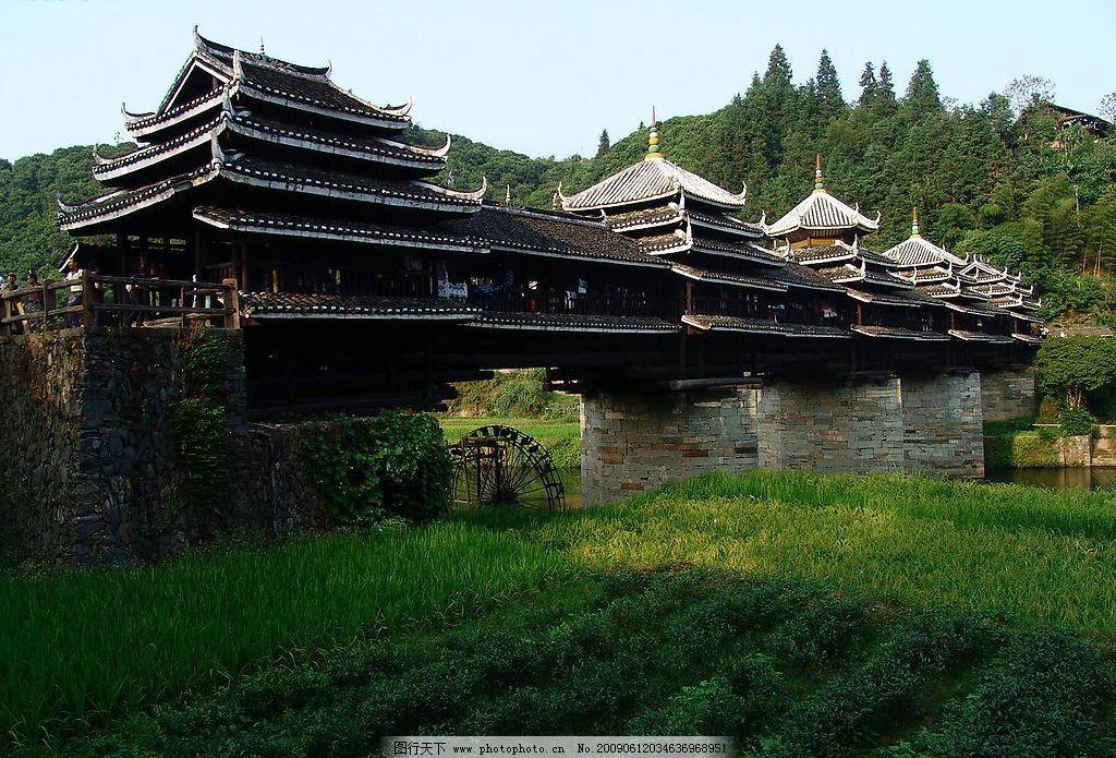 三江侗族风雨桥 三江 桥 风雨桥 自然景观 风景名胜 摄影图库 72dpi j