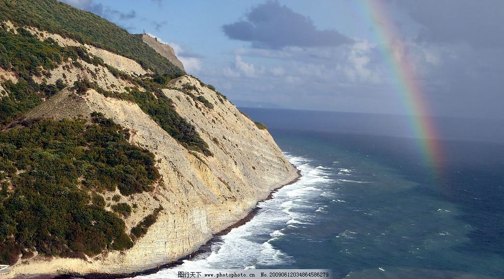 彩虹 大海 岩石 白云 自然景观 自然风景 摄影图库