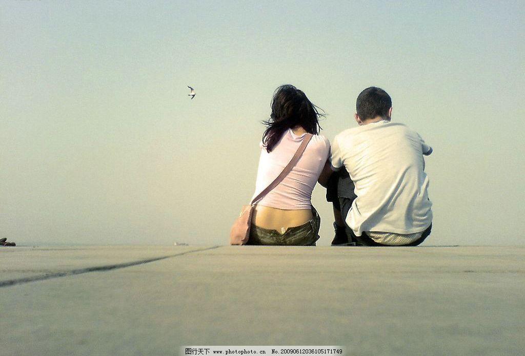 浪漫情侣 浪慢 情侣 爱人 人物图库 日常生活 摄影图库 72dpi bmp