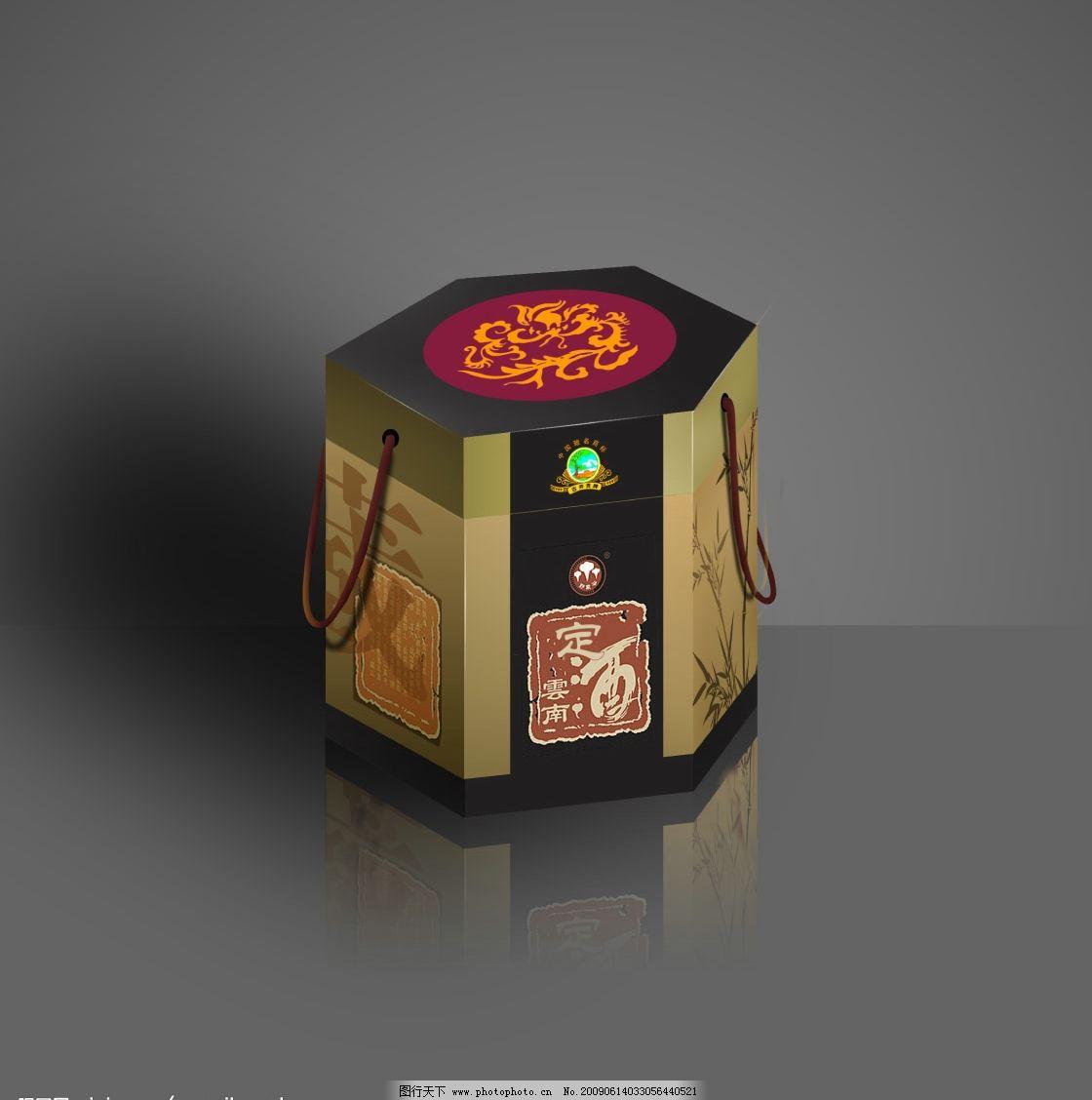 酒盒包装 酒包装 定酒 纸盒 六角盒 酒外包装 包装设计 酒品包装图片