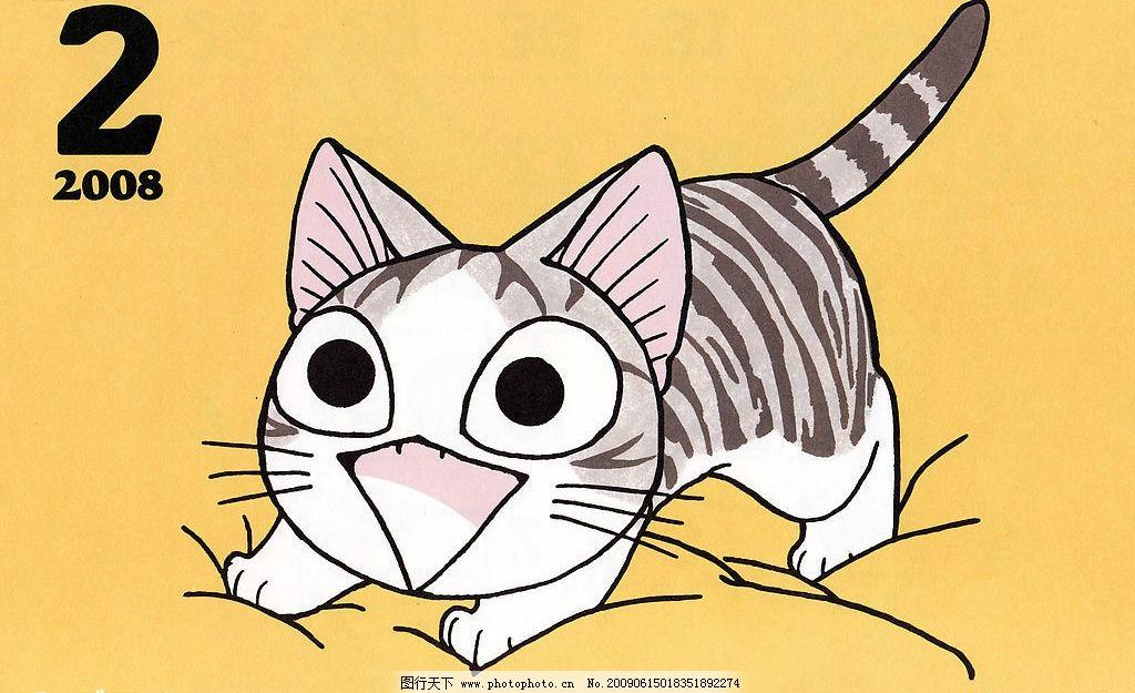 甜甜私房猫 猫 可爱 日历 动漫动画 动漫人物 设计图库 72dpi jpg