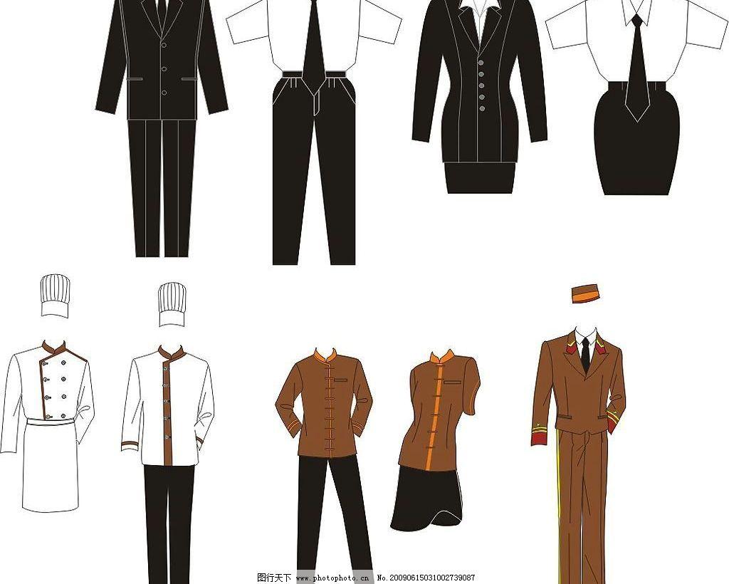 厨师服 管理服 员工服 西服 衬衫 工作服 广告设计 其他设计 矢量图库