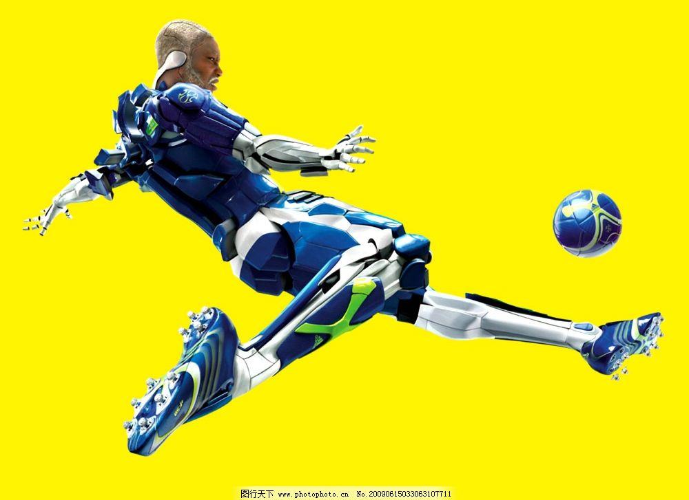 足球 机械 色彩 未来 球星 psd分层素材 源文件库 150dpi psd