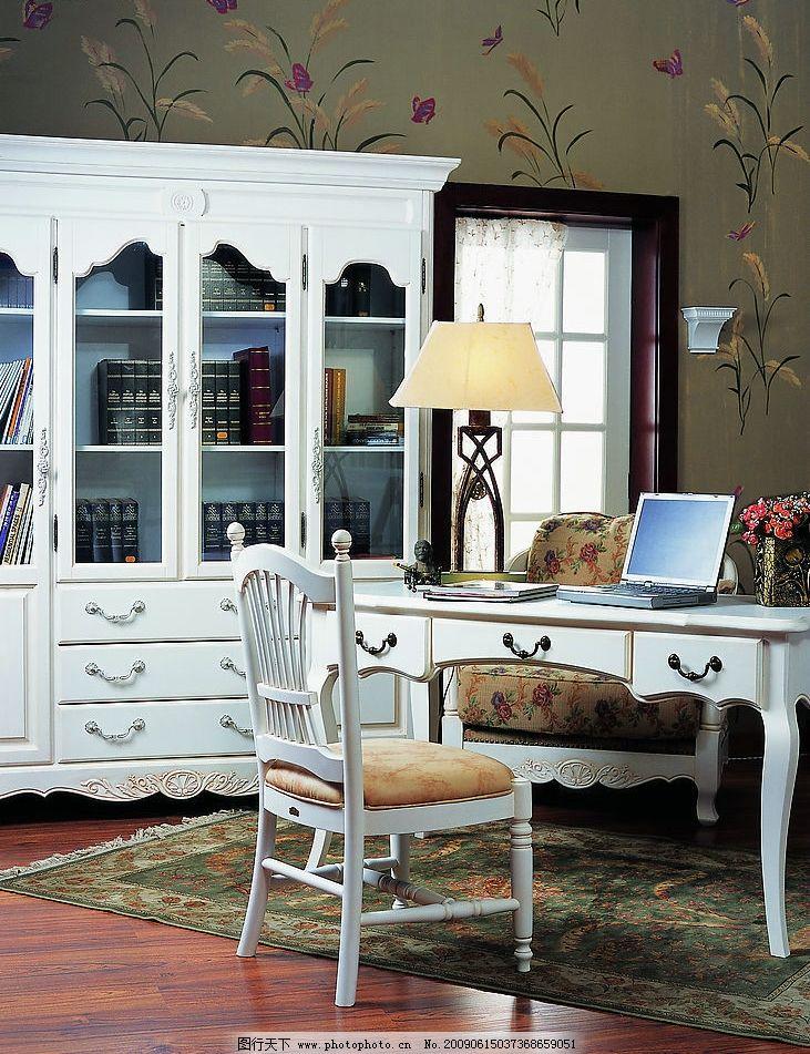 欧式家居 欧式书柜 书桌