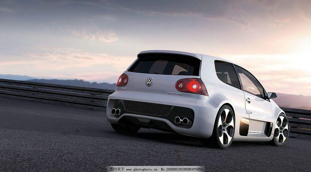 大众现代汽车图片