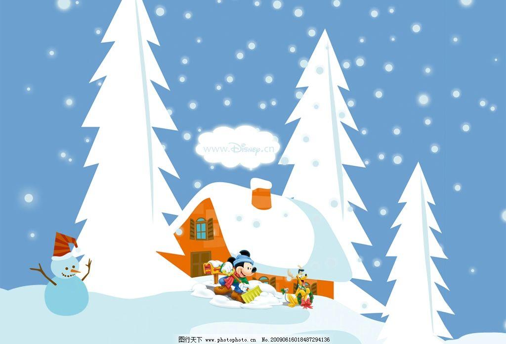冬日 卡通 欢乐 圣诞节 雪人 房屋 米老鼠 动漫动画 风景漫画 设计