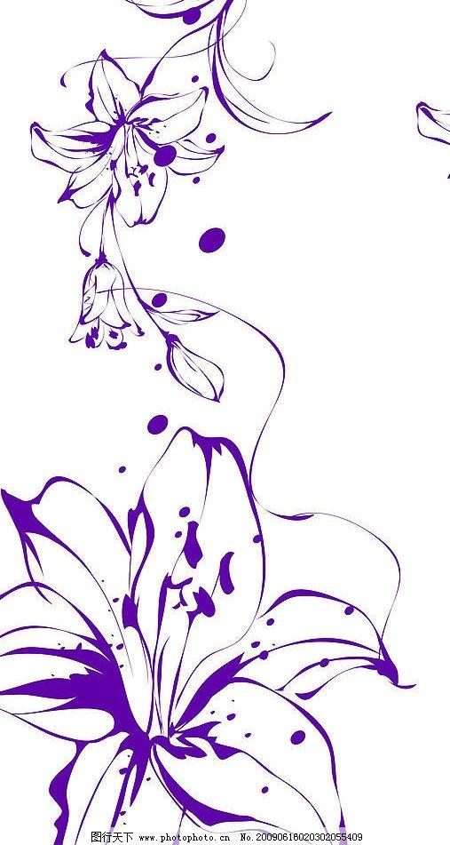 百合 花纹 花 移门 素材 底纹边框 花边花纹 设计图库 72dpi jpg