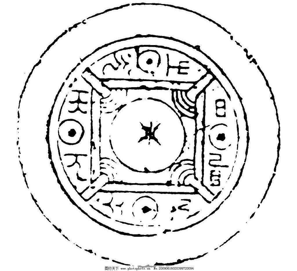 秦汉素材 秦朝 汉代 汉朝 古代 古典 图案 花边 底纹 黑白 底纹边框
