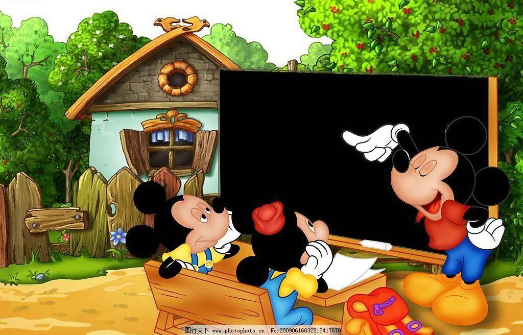 相框 蒙版图片 米老鼠 可爱 上课 卡通 房子 树木 动物 其他